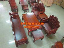Bộ bàn ghế Bát Hiền sản phẩm 4