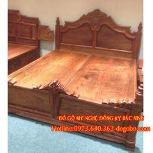 Giường kiều chương vòm  sản phẩm 1