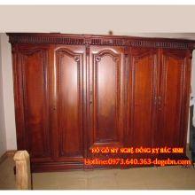 Tủ quần áo DGBN - 02 sản phẩm 1